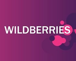 Wildberries скидки